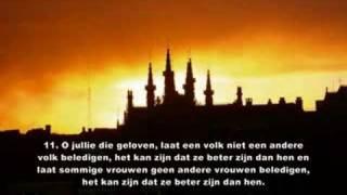 Surah Al Hujurat - Mahir al-Mu