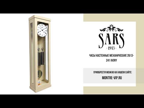 Механические настенные часы SARS 2613-241 Ivory