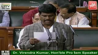 CI Gorantla Madhav Takes Oath as MP in Lok Sabha   Hindupur MP   MP's Swearing-in Ceremony   YOYO TV