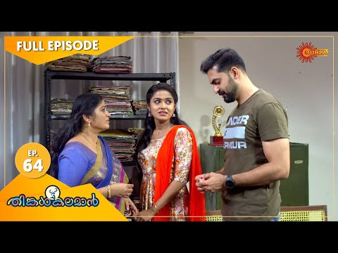 Thinkalkalaman - Ep 64 | 15 Jan 2021 | Surya TV Serial | Malayalam Serial