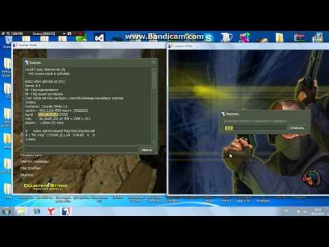 #17 Как запустить несколько CS 1.6 на одном компьютере