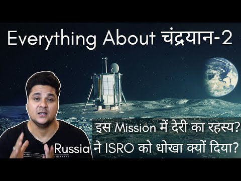 Everything About Chandrayaan 2,Hidden Details of Delay In Mission,Russia ने ISRO को धोखा क्यों दिया?