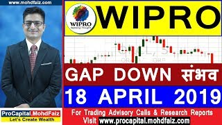WIPRO SHARE LATEST NEWS | GAP DOWN संभव 18 APRIL 2019 | WIPRO BUYBACK 2019