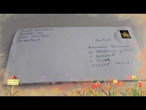 Как отправить открытку из россии в германию