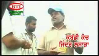 RTI Result Proof  Jinder Lassara