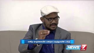 Psychosomatic Disorders : Information, types & treatment | Doctor Naanga Eppadi Irukanum