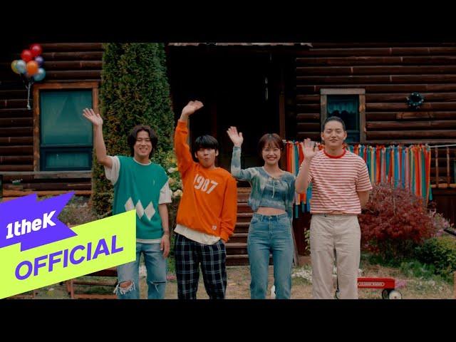 [MV] Lee Mujin(이무진) _ Traffic light(신호등)