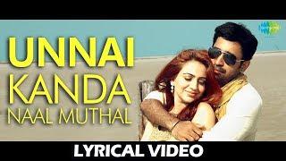 Unnai Kanda Naal Muthal Lyrical | Salim | Vijay Antony, Aksha Pardasany | Nirmal Kumar