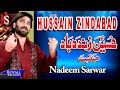 Nadeem Sarwar - Hussain Zindabad (2009) video