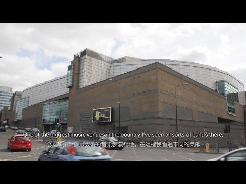 Manchester Arena - Where will you start in Manchester?