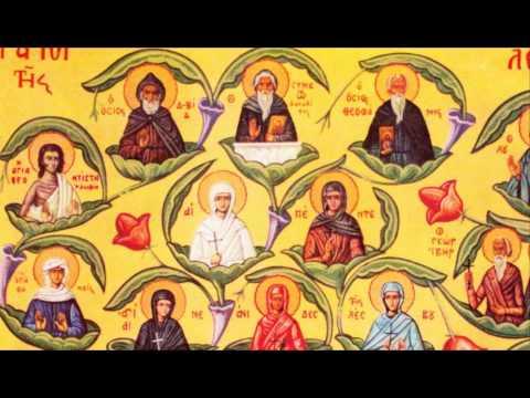 Άγιοι Γεώργιος Αρχιεπίσκοπος Μυτιλήνης, Συμεών ο Νέος Στυλίτης και Δαβίδ ο Μοναχός