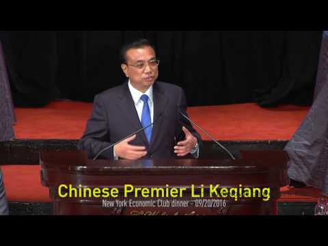 Chinese Premier Li Keqiang Delivers Speech at New York Welcome Dinner
