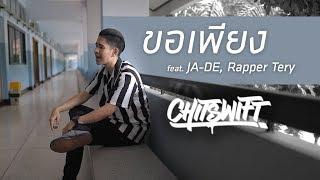 [Official Music Video 4K] ขอเพียง - CHITSWIFT Feat.JA-DE,Rapper Tery