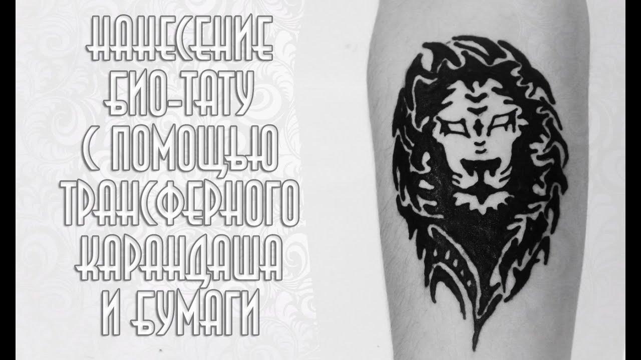 татуировки рисунки на бумаге карандашом