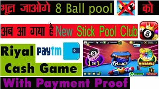 Bhul jaoge 8 ball pool.  Earn daily Rs.10000-20000 with Stick Pool club.