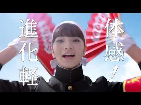 小松菜奈 ムーヴ CM スチル画像。CM動画を再生できます。