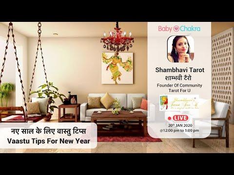 BabyChakra - India's No.1 Pregnancy &  Parenting App Shambhavi (Vastuu Tips For New Year)
