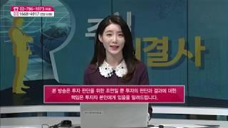 [종목 해결사] '오픈베이스, 호텔신라' 전화, 문자 …
