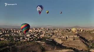 «Ազատության» խցիկը՝ օդապարիկից