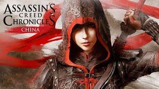 """Фильм """"Assassin's Creed Chronicles׃ China"""" - Игрофильм ( Весь сюжет , Русская Озвучка )"""