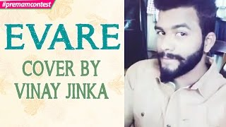 Download Hindi Video Songs - Evare - Cover By Vinay Jinka ♪♪ #premamcontest