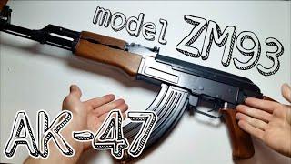 Автомат металл АК-47 на пульках 1:1 Автомат Калашникова