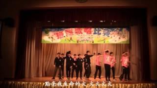 Publication Date: 2017-03-14 | Video Title: 觀塘功樂官立中學 2016 2017 班際歌唱比賽 6A班