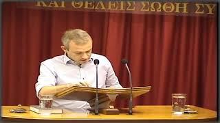 Το κατά Ματθαίον Ευαγγέλιον κβ ' 35 - 40 & Λευτέρης Δρόσος Το κατά Ματθαίον Ευαγγέλιον η ' 5 - 13