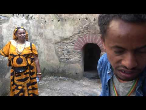 Sauna Technology at Gondar the City of Castles - Ethiopia May 2017