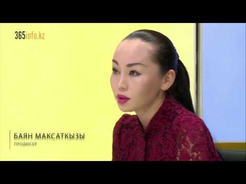 Баян Есентаева-Максаткызы: «Да,