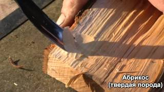 Резцы по дереву. заказ - skype: green-51 , email: akt_81@mail.ru