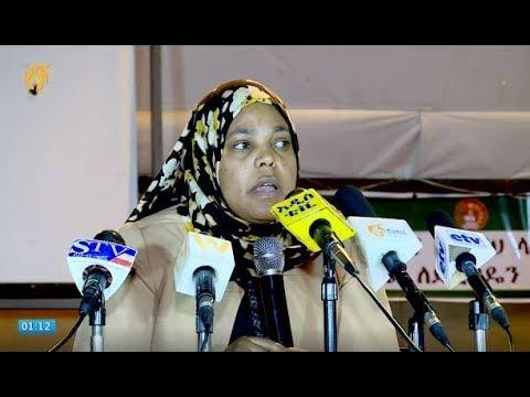የዕለቱ ዜና | Andafta Daily Ethiopian News | June 29, 2020 | Ethiopia from YouTube · Duration:  10 minutes 26 seconds