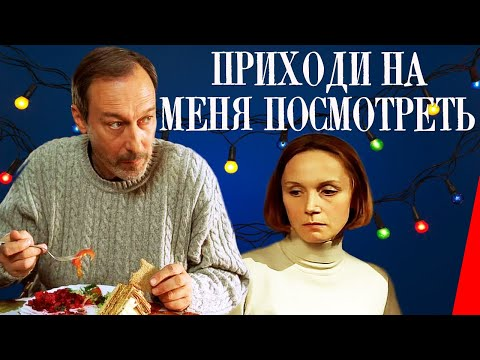 Котенок по имени Гав from YouTube · Duration:  1 hour 54 minutes 15 seconds
