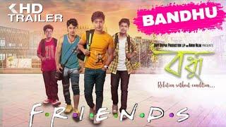 bandhu trailers  বন্ধু   nayan nilim   vivek bora   Krishna Nath  Bandhu Assamese Movie Trailer