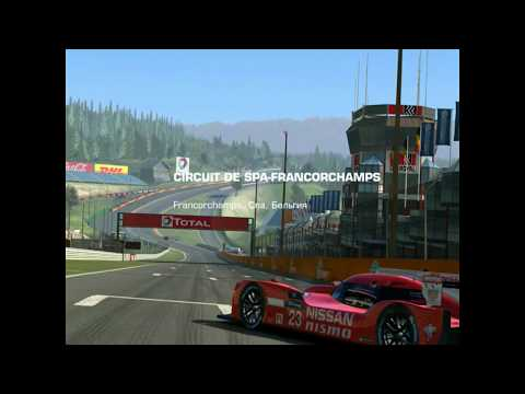 Real Racing 3 -  Nissan GT-R LM Nismo Championship 18.3