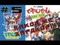 Прохождение игры Kyatto Ninden Teyandee (Ниндзя-Мурлыки Вперёд!) #5 КАКОЙ ЖЕ ХАРДКОР!