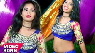 देखाके गहिर ढोढ़ी - Dekhake Gahir Dhodhi - Sonu Banarasi - Bhojpuri New Hit Songs 2017