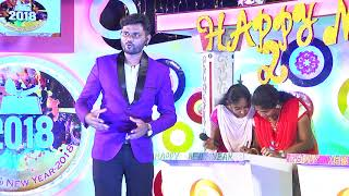 Madurai New year Game Show 2018 - Madha TV