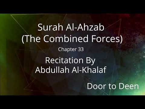 Surah Al-Ahzab (The Combined Forces) Abdullah Al-Khalaf  Quran Recitation
