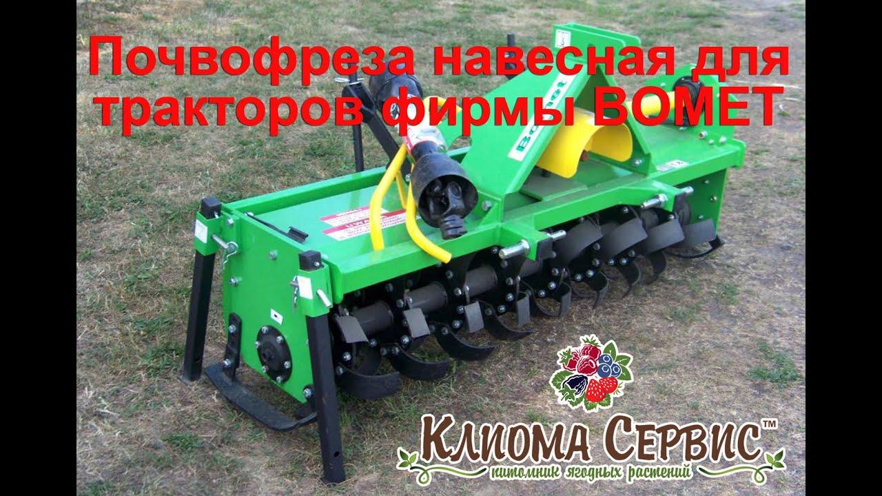 Более 2 300+ объявлений о продаже подержанных тракторов в украине. На auto. Ria легко найти, сравнить и купить бу трактор с пробегом.