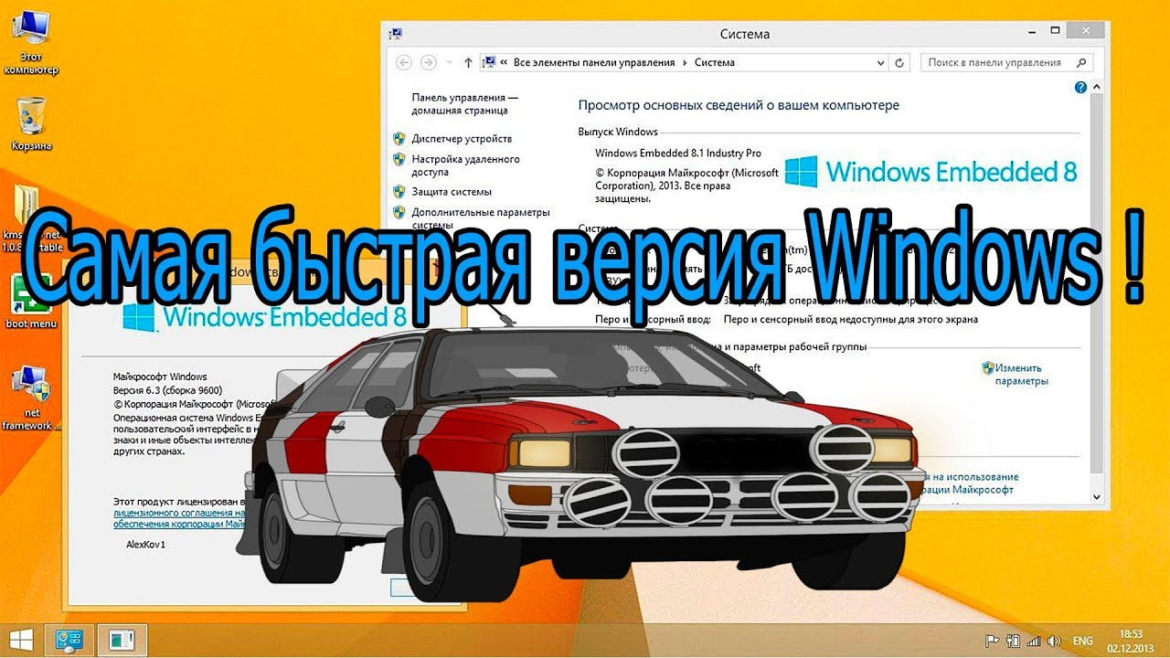 View topic windows embedded 8 industry release preview now.