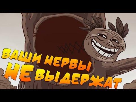 Trollface Quest 3 - ЛЕГЕНДАРНОЕ ИЗДЕВАТЕЛЬСТВО