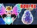Roblox - Bất Khả Chiến Bại Trái Ác Quỷ Rumble Rumble Fruit | One Piece Unleashed