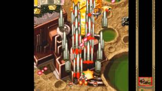 Dodonpachi DAI OU JOU Gameplay {PS2} {HD 1080p}