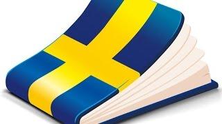Шведский язык и его уровни или Из чего состоит шведский язык