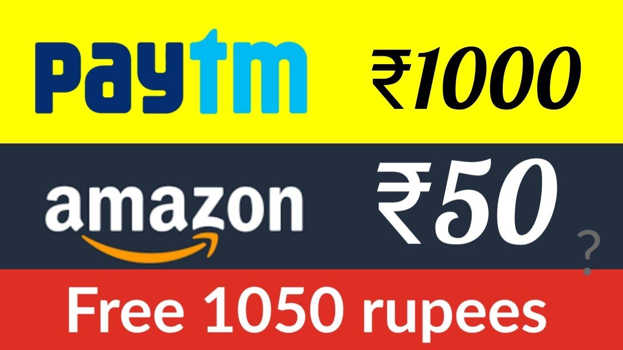 Free 1000 + 50 from Paytm & Amazon | LT