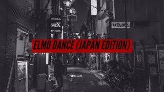 elmo's gonna dance on the Moon (Japanese Edition)