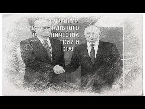 Токаев отчитывает российского министра. Омск 2019 год
