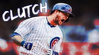 David Bote | Clutch Moments
