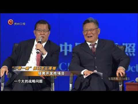 龙永图通过一个例子肯定国家开发银行,国开行这样回应!
